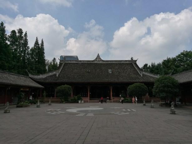 Er xian an 二仙庵