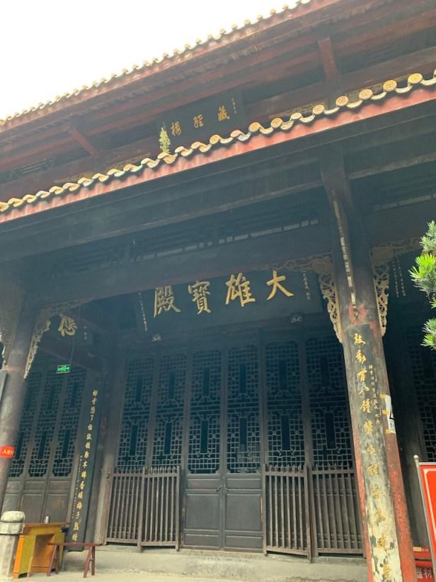 Jingye Chan Nunnery 淨業禪院