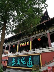 Heming Shan