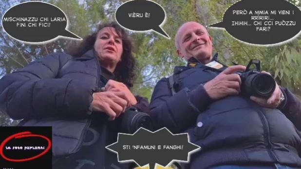Video pozzo by Eug