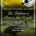 #Messina. Il 14 e il 15 gennaio gli spettacoli rinviati per il gelo