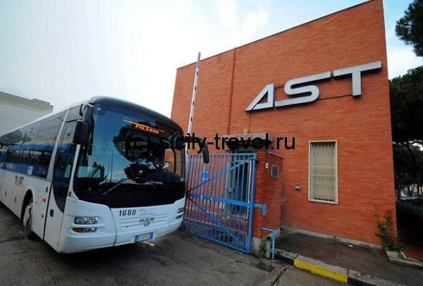 Автобус AST