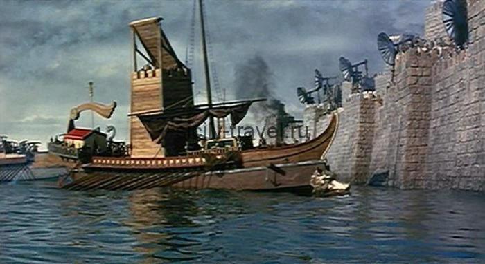 Осада Сиракуз Архимед