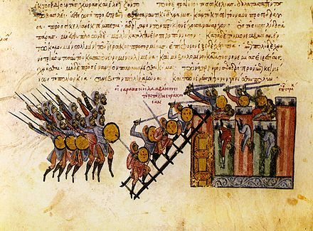 Византия Арабы История мафии