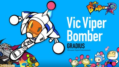 super_bomberman_r_gradius