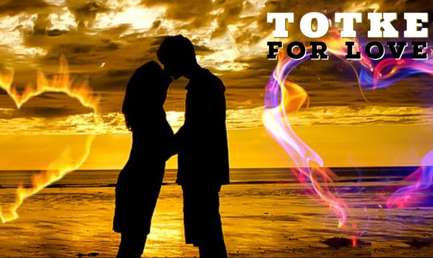 Simple Totke for love marriage.