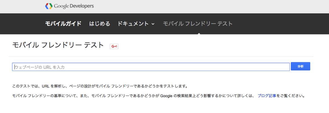 スクリーンショット 2016-06-04 20.54.19