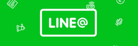 LINEメール