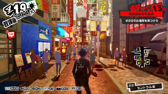 PS4 version