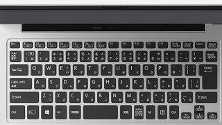 VAIO ZがMacBook Proに激似な件