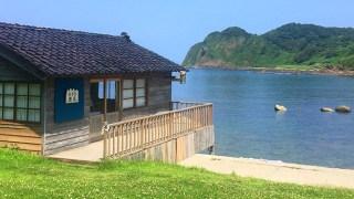 聖地巡礼 能登半島の「さいはてにて」二三味珈琲舟小屋と通販(石川県珠洲市)