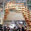 無印良品有楽町がリニューアル 蔦屋書店みたいになってたよ(東京都有楽町)