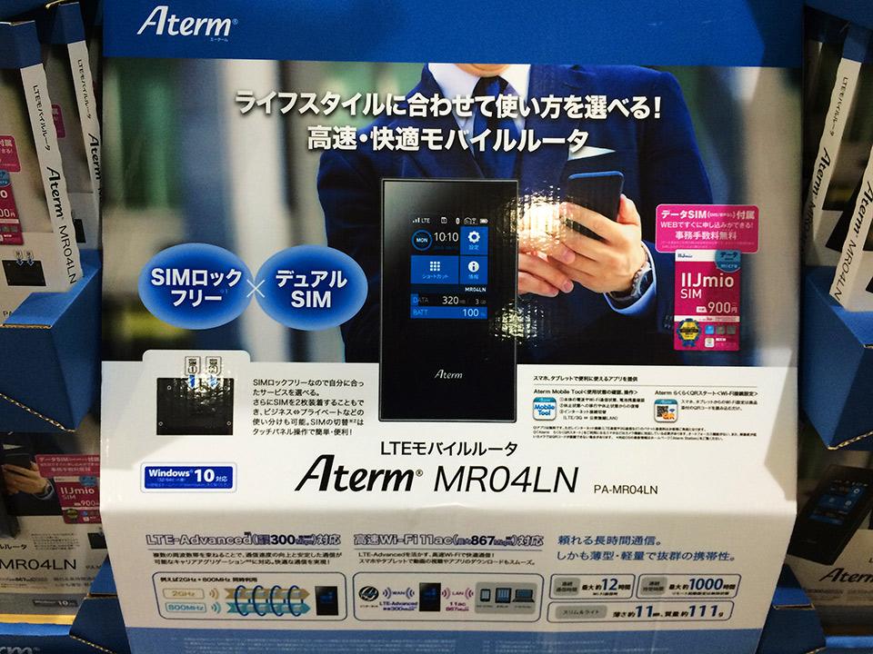 costco japan tv sim free device sales