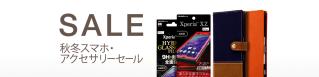 wl_smartphone1027_mb_hero_slide1242x300