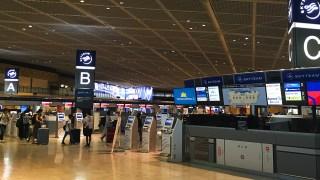 ANA国際線/国内線のWEBチェックイン何分前までに荷物を預け搭乗口に行く必要があるのか
