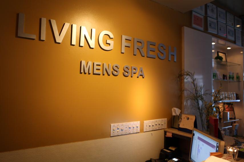 Health Food Store Fresh Meadows Ny