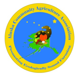 Agriculture Project logo design