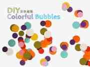 黏黏彩色泡泡與小遊戲 Sticky Colorful Bubbles