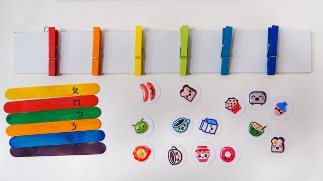 DIY 自製 立體貼紙卡牌 與玩法 — DIY小遊戲 3D Sticker Cards