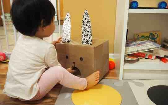 DIY自製玩具 DIY 給一歲寶寶的自製紙箱玩具 兔子愛吃球
