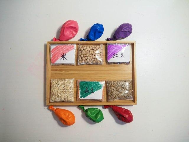 DIY 自製玩具 - 捏捏看、猜猜看 DIY squeeze and guess