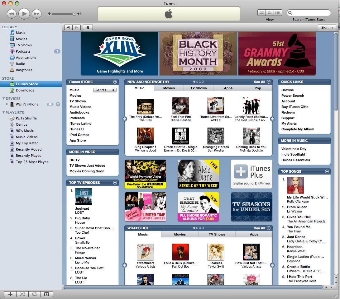 申請 iTunes US Account 詳盡教學   iPhone - Free App 集中營