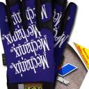 valvoline mechanix gloves create a buzz