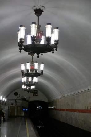 Metro Station Narvskaya