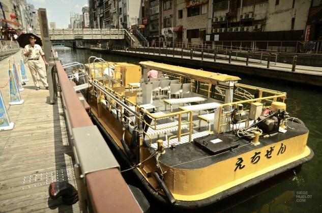 DSC_6740 - Virée à Osaka - restos, japon, asie, a-faire