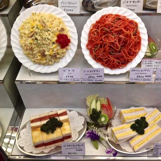 spaghetti - Virée à Osaka - restos, japon, asie, a-faire