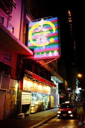 Néons - Quoi voir - Séjour à Hong Kong - Asie, Chine