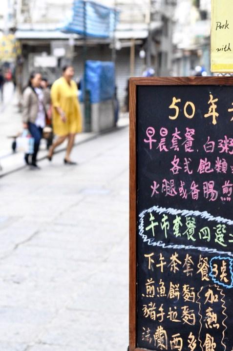 Menu du jour - La cuisine macanaise - Découvrir Macao - Destination, Asie, Chine