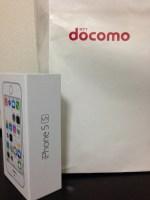 ドコモの中古iPhone5cが品薄。iOS8で格安SIMでもテザリング可能になったから。