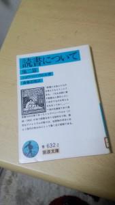 DSC_0127