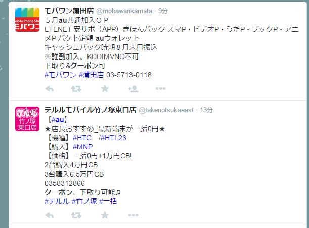 2015-05-15_1048