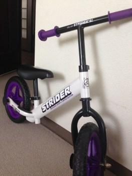 2歳の誕生日プレゼントにはストライダーがオススメ。自転車の練習にもなる!