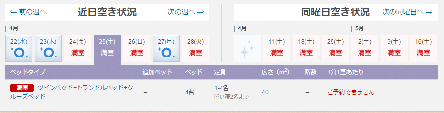 2015-04-08_1552