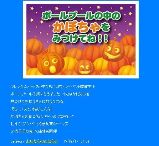 2015-09-20_2127