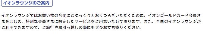 スクリーンショット 2015-04-15 09.01.29