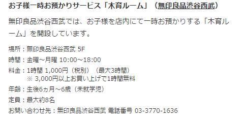 2015-05-10_2152