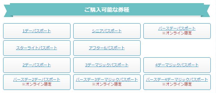 2015-05-14_1129