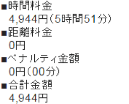2015-05-26_1317