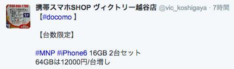 スクリーンショット 2015-05-12 09.04.08
