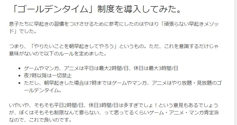 2015-06-05_1538