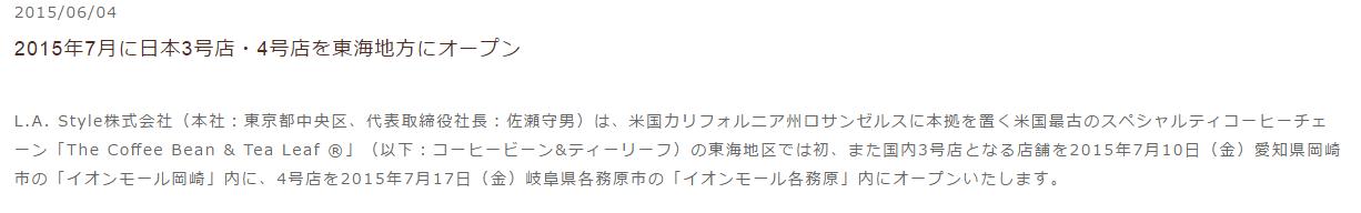 2015-06-16_2221