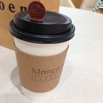 『幸せのどんぐりコーヒー』が美味しい!珈琲が苦手な人に超オススメ!