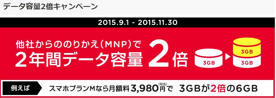 2015-09-02_1120