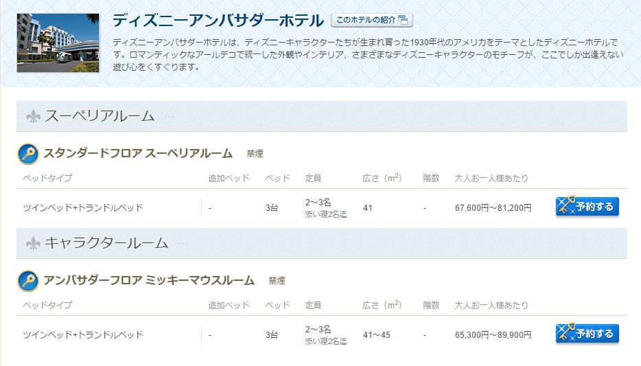 2015-07-04_2137