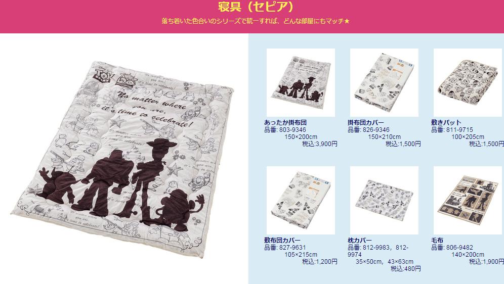 2015-09-09_1505_001