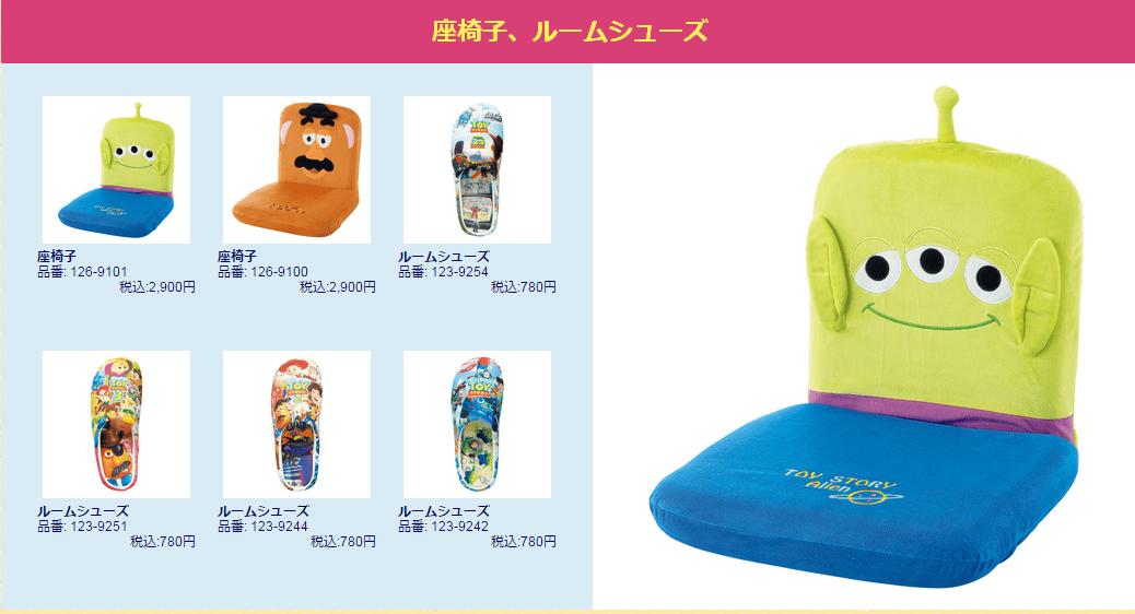 2015-09-09_1510